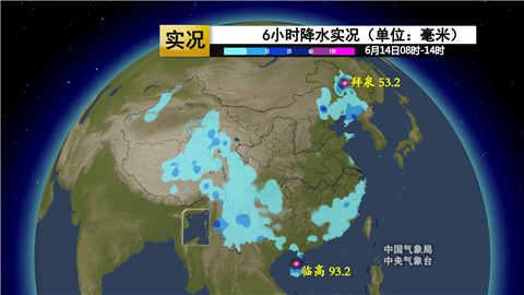 【期市气象站】南方梅雨季将至