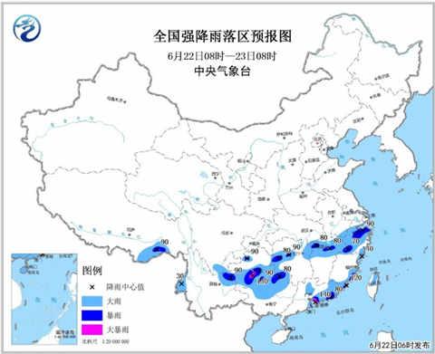 西南江南华南有分散性强降雨