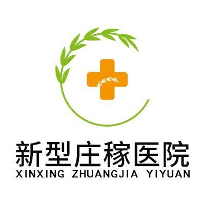 仙岩茶叶专科医院