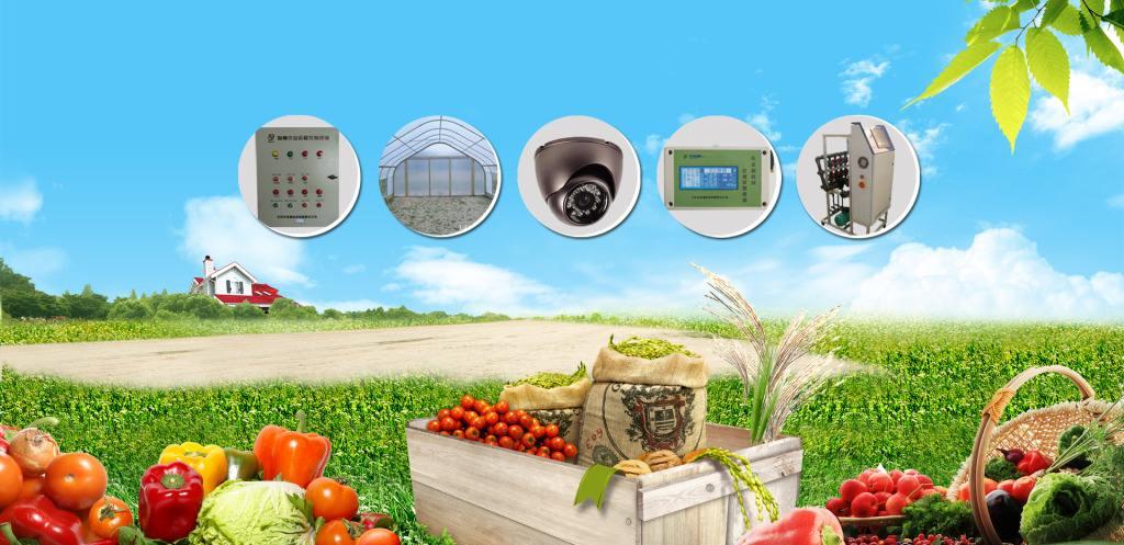 2018年十项重大引领性农业技术发布
