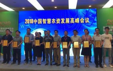 中农在线参加2018全国农资科技博览会
