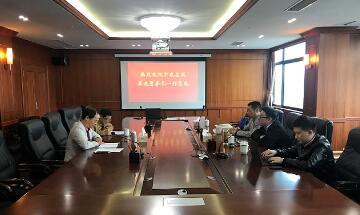 中农在线调研福建省福农农资集团有限公司