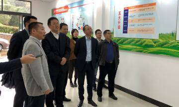 省供销社、省农科院领导调研瓶窑新型庄稼医院