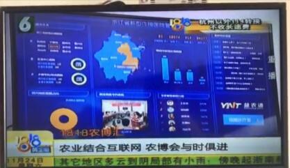 2018年浙江农博会 新型庄稼医院管理系统备受关注