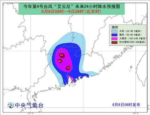 广东等地仍有强降雨