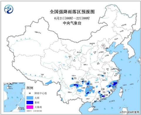 华北黄淮等地有高温天气