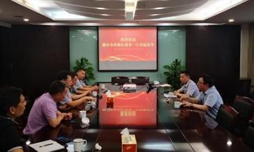 丽水供销社李维强副主任赴中农在线调研新型庄稼医院项目