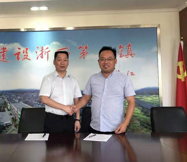 热烈祝贺:球川镇蓝莓专科医院签订建院合同
