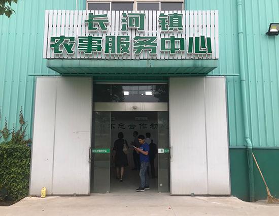慈溪市长河新型庄稼医院