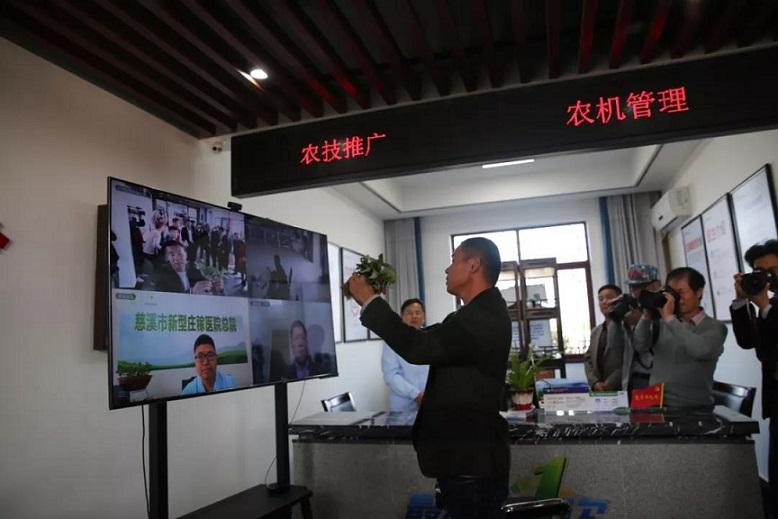 浙江省乡村产业高质量发展推进会现场考察坎墩新型庄稼医院