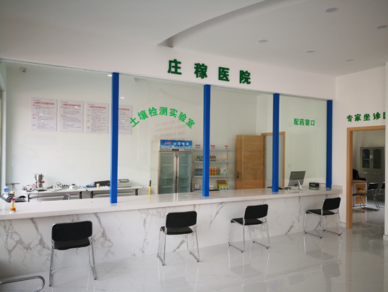 罗阳镇新型庄稼医院