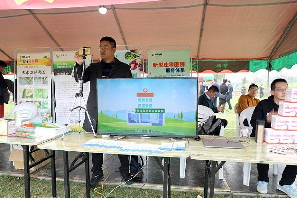 浙农集团助力开展全省农业春耕备耕暨送科技下乡活动