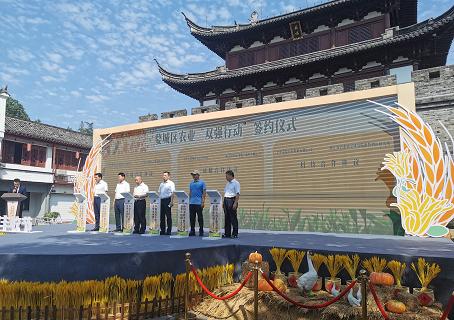中农在线与婺城区农业农村局在农民丰收节签订战略合作协议