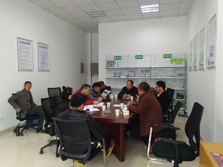 12月21日召开常山县胡柚产业农合联一届一次会议