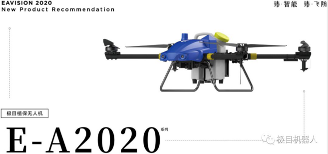 ����2020.png
