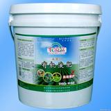 供应草莓专用肥