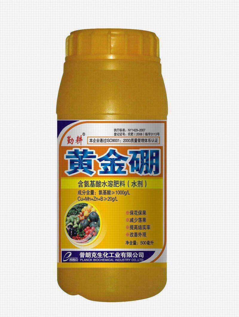 氨基酸水溶肥(黄金硼)