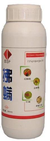 天津/73%炔螨特乳油(拂螨TM)—叶螨、柑橘全爪螨、山楂叶螨、茶叶...