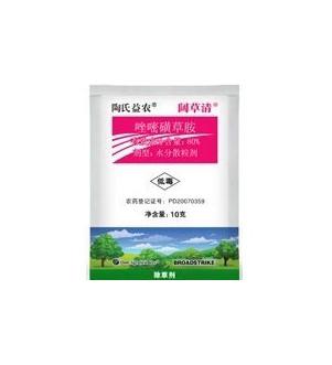 唑嘧磺草胺(阔草清®)