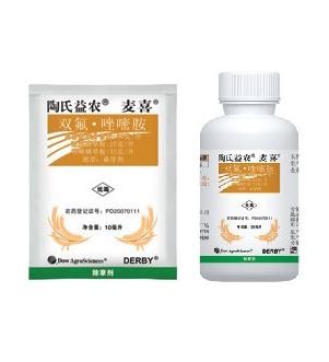 双氟·唑嘧胺(麦喜®)