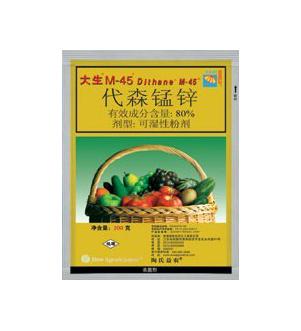 80%代森锰锌—大生®M-45
