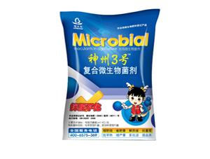 复合 微 生物 菌 剂 类别 肥料 生物 肥 品牌 未知